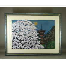 Maeda Masao: Moon and Flowers — 月華 - Japanese Art Open Database