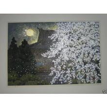 前田政雄: Temple and cherry blossoms on a sunny day - Japanese Art Open Database