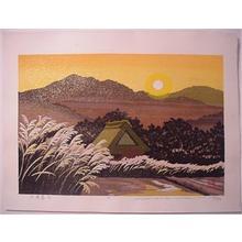 前田政雄: Unknown- Japanese house at sunset - Japanese Art Open Database