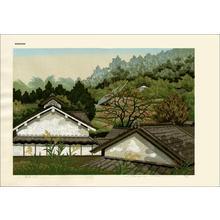 前田政雄: Village Scene in Nara - Japanese Art Open Database
