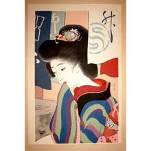 Ikeda Shoen: November- Balmy Autumn Weather — 十一月 小春日 - Japanese Art Open Database