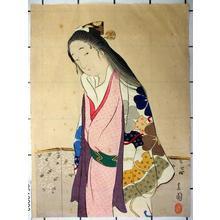 Ikeda Shoen: Yayohi — やよひ - Japanese Art Open Database