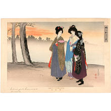 Ikeda Shoen: School girls going home - Japanese Art Open Database