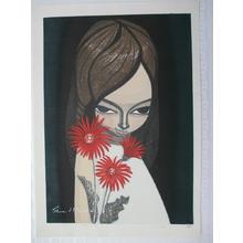 Ikeda Shuzo: African Daisy — ガーベラ - Japanese Art Open Database