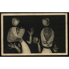 Ikeda Shuzo: Apple — りんご - Japanese Art Open Database