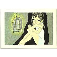 Ikeda Shuzo: Bird Cage — とりかご - Japanese Art Open Database