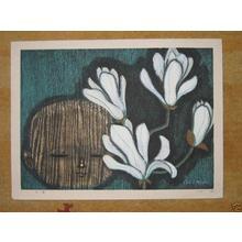 Ikeda Shuzo: Boy and Flowers - Japanese Art Open Database