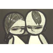 Ikeda Shuzo: Boy, girl, monocrome - Japanese Art Open Database