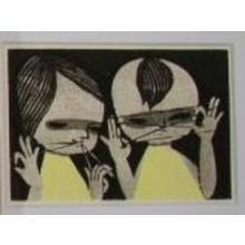 Ikeda Shuzo: Boy, girl, string game, monocrome - Japanese Art Open Database