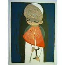 Ikeda Shuzo: Boy with a Candle - Japanese Art Open Database