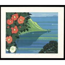 Ikeda Shuzo: Camellia Harbor - Japanese Art Open Database