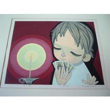Ikeda Shuzo: Child Cards Candle - Japanese Art Open Database