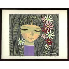Ikeda Shuzo: Cosmos- Kosu Mosu - Japanese Art Open Database