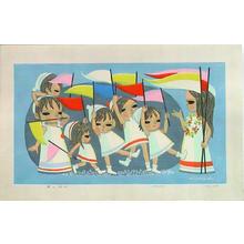 Ikeda Shuzo: Flag Parade LE - Japanese Art Open Database