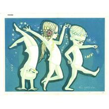 Ikeda Shuzo: Flora- 1968 - Japanese Art Open Database