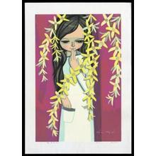 Ikeda Shuzo: Flower Curtain — 花? - Japanese Art Open Database