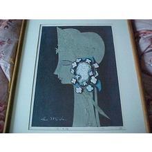 Ikeda Shuzo: Flower Face- LE - Japanese Art Open Database