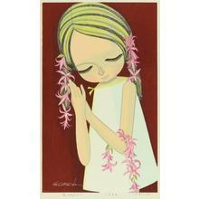 Ikeda Shuzo: Flower Hairpin — 花のかんざし - Japanese Art Open Database