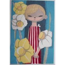 Ikeda Shuzo: Girl and Daffodils - Japanese Art Open Database