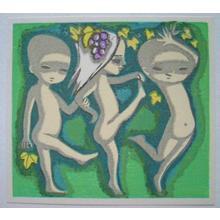 Ikeda Shuzo: Grapes — ぶどう - Japanese Art Open Database