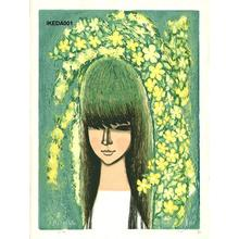 Ikeda Shuzo: Japanese Globeflower — 山吹 - Japanese Art Open Database
