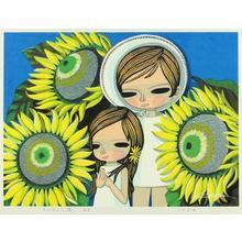 Ikeda Shuzo: Kuruchie Flower — クルチエの花・8月 - Japanese Art Open Database