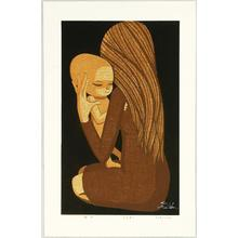 Ikeda Shuzo: Mother and Child - Japanese Art Open Database