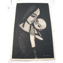 Ikeda Shuzo: Mother and Child 1 — 母子 1 - Japanese Art Open Database