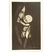 Ikeda Shuzo: Mother and Child - 2 - Japanese Art Open Database