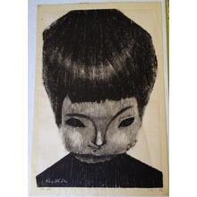 Ikeda Shuzo: No 108 - Japanese Art Open Database