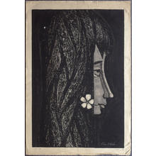 Ikeda Shuzo: No 388 Girl With Flower in Mouth - Japanese Art Open Database