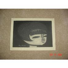 Ikeda Shuzo: No 404 - Japanese Art Open Database