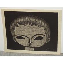 Ikeda Shuzo: No 488 - Japanese Art Open Database