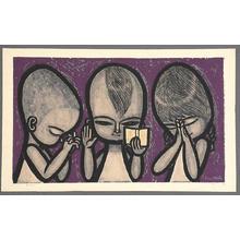 Ikeda Shuzo: Oinori - Praying- LE - Japanese Art Open Database