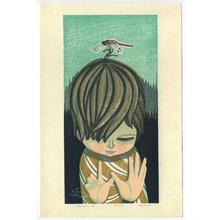 Ikeda Shuzo: Red Dragonfly - Japanese Art Open Database