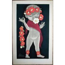 Ikeda Shuzo: Red Poncho - Japanese Art Open Database