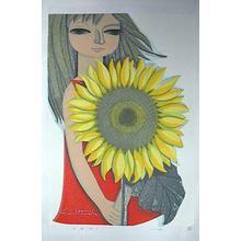 Ikeda Shuzo: Sunflower — Himawari - Japanese Art Open Database