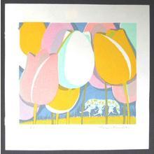 Ikeda Shuzo: Tulips (2) - Japanese Art Open Database