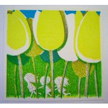 Ikeda Shuzo: Tulips (3) — チューリップ - Japanese Art Open Database