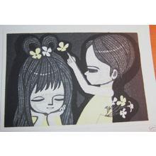 Ikeda Shuzo: Two children with flowers - Japanese Art Open Database