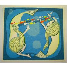 Ikeda Shuzo: Two mermaids — 二人の人魚 - Japanese Art Open Database