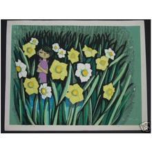 Ikeda Shuzo: Unknown- Child in Flower Garden - Japanese Art Open Database