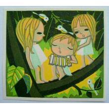 Ikeda Shuzo: Unknown, children, birds, singing in tree - Japanese Art Open Database