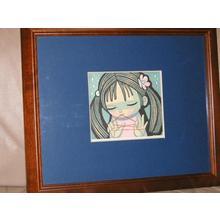 Ikeda Shuzo: Unknown, string game — あやとり - Japanese Art Open Database