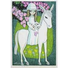Ikeda Shuzo: White Horse with Young Girl — 白い馬の少女 - Japanese Art Open Database