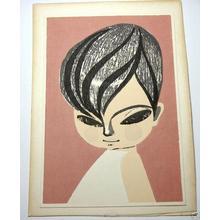 Ikeda Shuzo: Yound child - Japanese Art Open Database