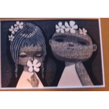 Ikeda Shuzo: two girls and flowers - Japanese Art Open Database