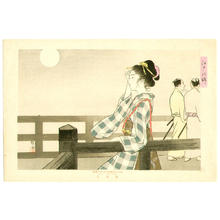 Ikeda Terukata: A beauty is looking at the full moon from a bridge - Japanese Art Open Database