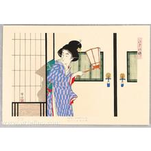 Ikeda Terukata: Beauty with Lantern - Japanese Art Open Database
