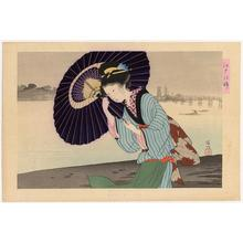 Ikeda Terukata: Untitled, A young woman with umbrella - Japanese Art Open Database